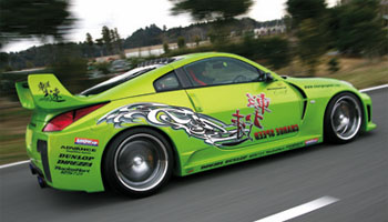 Nissan 350Z by Chargespeed