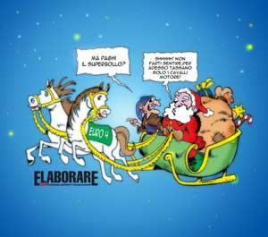 Buon Natale e Felice Anno nuovo! (vignetta)