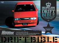 DVD Best Motoring