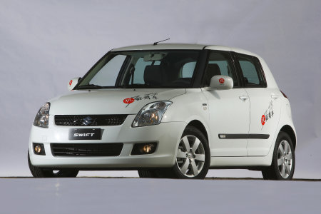 Suzuki Swift 100° Anniversario