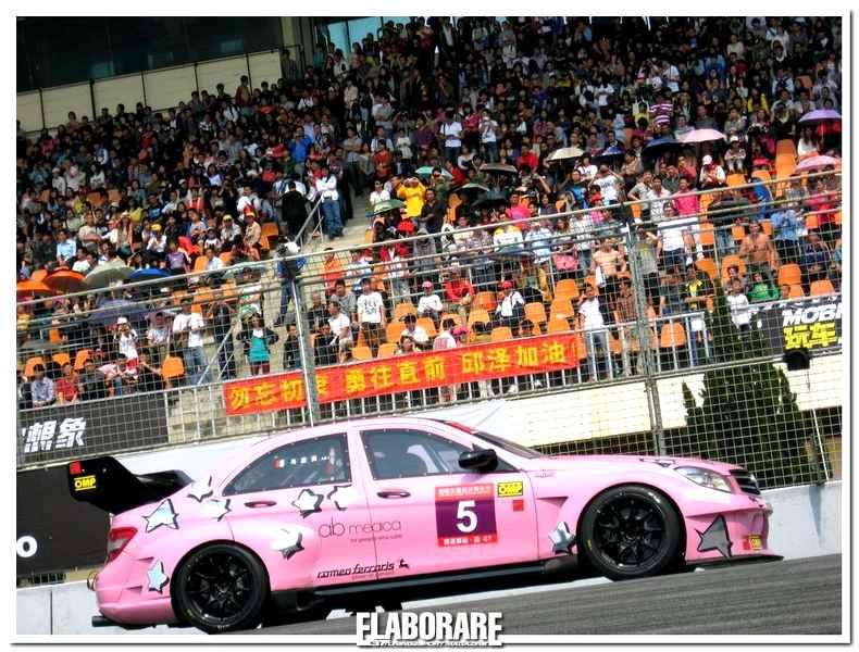 Photo of Vittoria per il team Romeo Ferraris a Zhuhai