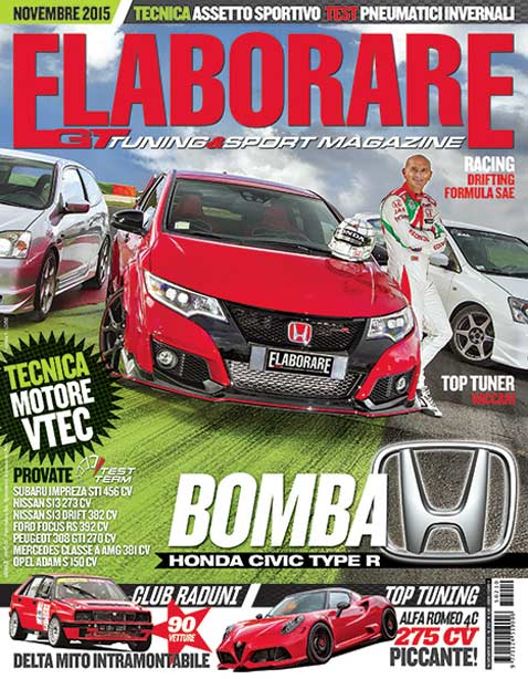 Photo of Honda Civic Type R VTEC su Elaborare Novembre 2015 in edicola