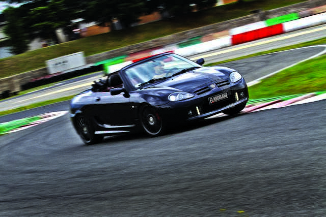 Photo of MG TF 1.8 140 CV test in pista Isam