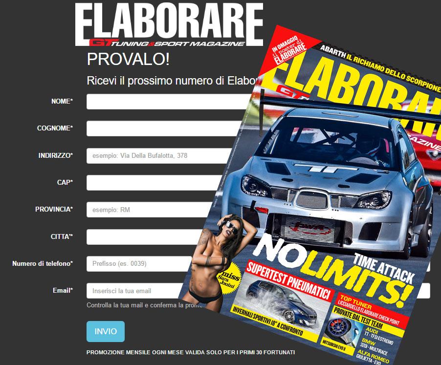 Photo of Prova ElaborarE gratuitamente