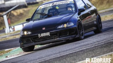 Honda Civic EG5 by Gomez